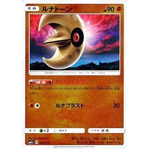 収録:GXバトルブースト コレクションナンバー:052/114 種類:ポケモン タイプ:闘 カード名...