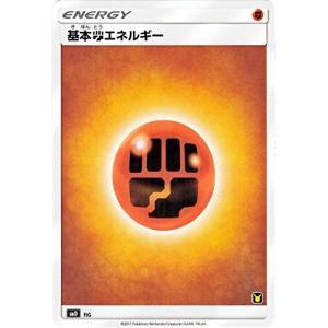 ポケモンカードゲーム サン&ムーン 基本闘エネルギー...