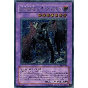 遊戯王 中古ランクB(良い) POTD-JP033 E・HERO ブラック・ネオス (アルティメットレア) パワー・オブ・ザ・デュエリスト torekado0822