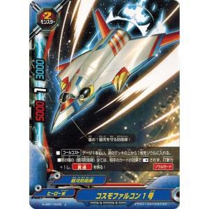 神バディファイト S-UB01/0042 コスモファルコン1号 (上) スーパーヒーロー大戦Ω 来たぞ!ボクらのコスモマン