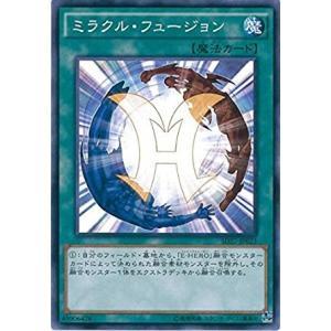 カード名:ミラクル・フュージョン 収録:HERO's STRIKE(SD27) 品番:SD27-JP...