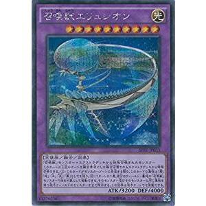 遊戯王 SPFE-JP033 召喚獣エリュシオン (シークレットレア) ブースターSP−フュージョン・エンフォーサーズ− SPFE