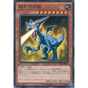 トレカ道 - 恐竜の鼓動 (SR04)(ストラクチャーデッキ・R)|Yahoo ...