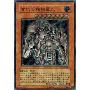 遊戯王 中古ランクB(良い) TLM-JP006 古代の機械巨人 (アルティメットレア) THE L...
