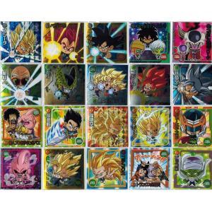 ドラゴンボール 超戦士シールウエハースZ 強者たちの超決戦 20枚セット(ノーマルコンプ) torekado0822