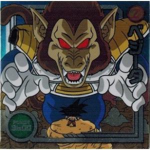 ドラゴンボール 超戦士シールウエハースZ W13-09 ベジータ (レア) 神の領域