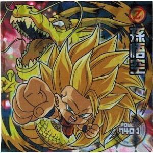 ドラゴンボール 超戦士シールウエハースZ W13-14 孫悟空 (ゴッドレア) 神の領域
