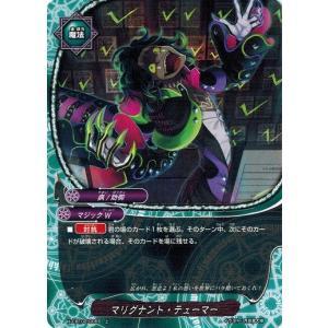 バディファイト X-CBT02/0055 マリグナント・テューマー (上) 最凶バッツ覚醒! 〜黒き...