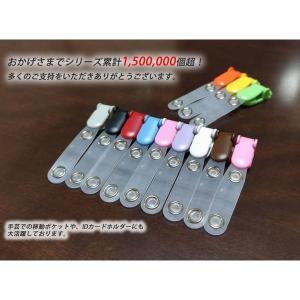 【何個でも送料164円】激安 バンドクリップ 移動ポケットに ポケットバックに 50個セット【メール便】|torekagu|02