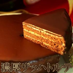 世界でもっとも有名なチョコレートケーキの王様 濃厚チョコとガナッシュのダブルチョコ ガナッシュサンド...