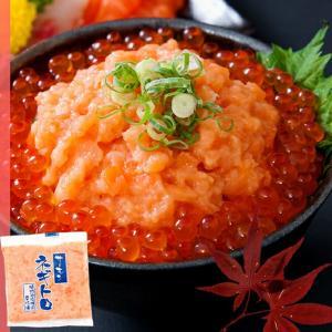 丼ぶり 丼 ネギトロ 鮭 サーモン ネギトロ丼の素 サーモンのすき身 5人前 さーもんねぎとろ 鮭 トラウトサーモン|toretate1ban