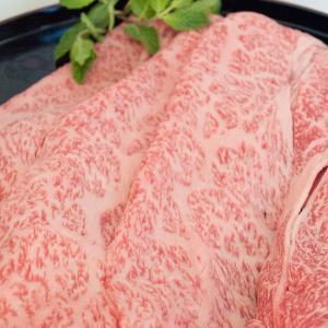 お中元 2021飛騨牛 牛肉 お肉 肉 すき焼き しゃぶしゃぶ A5等級 ロース カット 500g|toretate1ban
