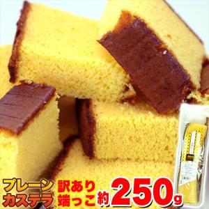 【★2年連続★ モンドセレクション金賞受賞】 濃厚な美味しさギュギュっと!!!! 正規品をカットする...