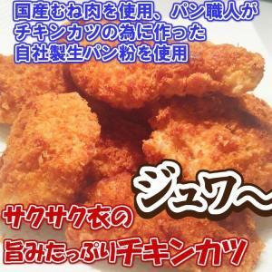 お中元 2021国産鶏肉使用!鶏屋さんの チキンカツ 1kg ポイント消化 鶏 カツ|toretate1ban