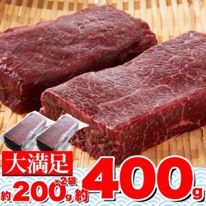 氷温熟成 ミンク鯨 くじら  赤肉 一級 400g (200g×2) 送料無料 冷凍A|toretate1ban