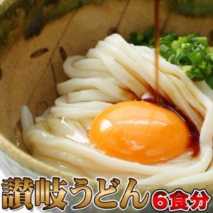 ポイント消化 鎌田醤油特製ダシ醤油6袋付き 讃岐うどん 6食...