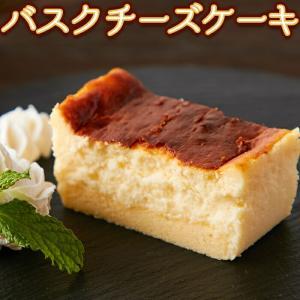 お中元 2021 プレミアム しあわせの バスク チーズケーキ (ロング約 5〜6人分 ) 送料無料 冷凍A toretate1ban