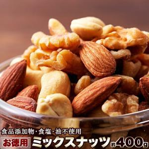 ナッツ ミックスナッツ 送料無料 毎日いきいきミックスナッツ&シード 1kg 美容健康応援 無添加 無塩 toretate1ban