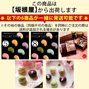 """""""友禅箪笥""""和ちょこBOX toretatehonpo 04"""