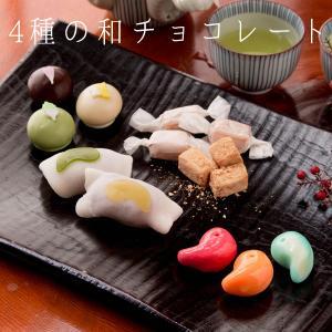 """""""友禅箪笥""""和ちょこBOX toretatehonpo 07"""