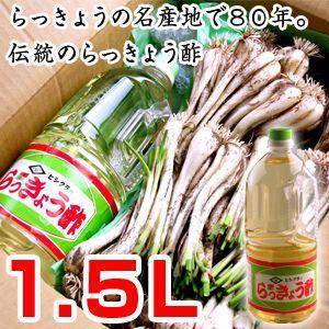 らっきょう酢1.5L(生らっきょう2kg用) 単品でのご注文不可(北条砂丘らっきょうと一緒にご注文ください)|toretatehonpo
