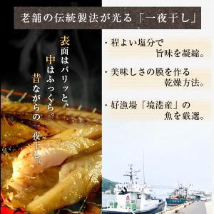 父の日 プレゼント ギフト 食べ物 『日本海の特撰魚介詰合せ(花) 風呂敷包み 送料無料(北海道・沖縄を除く)』|toretatehonpo|10