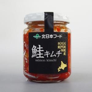 北海道産の天然秋鮭にキムチ調味液を絡めました。 ごはんのお供におすすめです。   販売者 : 北日本...