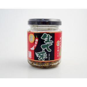 和歌山産の山椒を使用してます。やみつきになる生七味です。   販売者 : オカザキ紀芳庵(和歌山県橋...