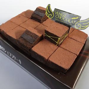ひとくちサイズの贅沢スイートショコラケーキです。 しっとり滑らかな口当たり、濃厚なチョコレートの味わ...