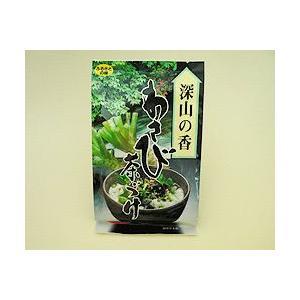 わさび茶漬け(6g×10袋入)