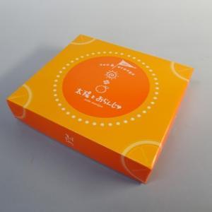 旬菓庵かどや 太陽とおらんじゅ オレンジピール入りミルク饅頭 (6個入)