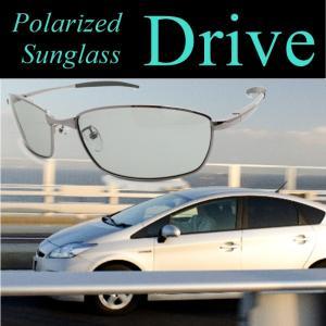 偏光サングラスドライブ メンズ 運転 明るい つり 偏光レンズ  アウトドア 雨天 夕方