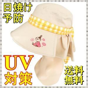 ■商品名 ムーミン つば広帽子 ベージュ ネイビー ■特徴 首まで安心!紫外線対策 ■商品内容 つば...