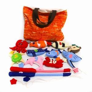 手作りの布おもちゃ 数えながらおさかな釣り♪ 安全でやさしい知育玩具 丁寧に作られたフエルトのお魚た...