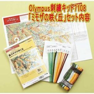 Olympusクロスステッチ刺繍キット 5990 「ブルーアネモネ」 クッション40×40cm|torii|02