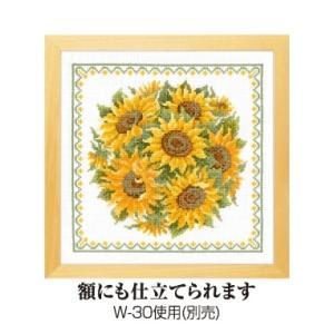 Olympusクロスステッチ刺繍キット6055 「サンフラワーラウンドブーケ」 クッション40×40cm オリムパス オノエ・メグミの美しい花たち ヒマワリ|torii|03