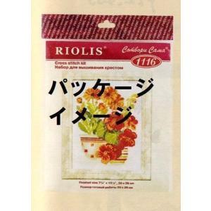 RIOLISクロスステッチ刺繍キット No.1449 「Garden Strawberry」 (庭のいちご イチゴ 苺) 【海外取り寄せ/納期1〜2カ月】|torii|03