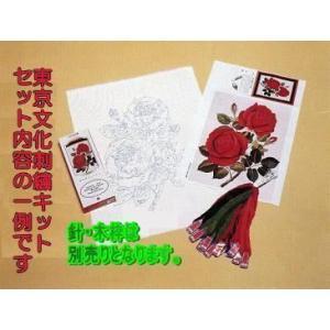 東京文化刺繍キット BSK-179