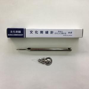 東京文化刺繍 針N-3 (専門家用)|torii