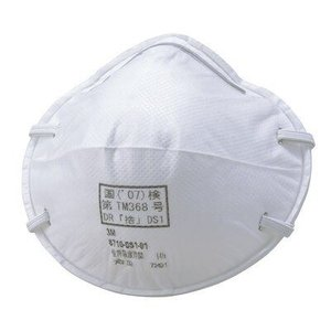 3M使い捨て防じんマスク 8710-DS1 2枚入