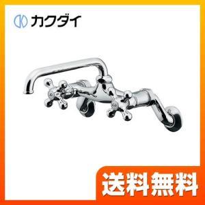 124-105 キッチン水栓 蛇口 台所 カクダイ 壁付タイプ