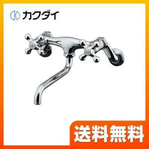 128-105 キッチン水栓 蛇口 台所 カクダイ 壁付タイプ