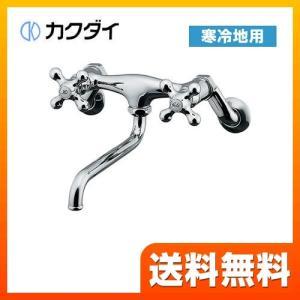 128-105K キッチン水栓 蛇口 台所 カクダイ 壁付タイプ