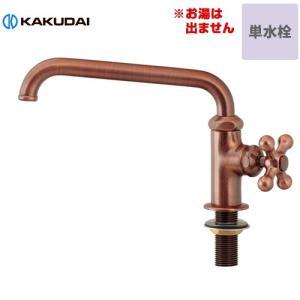 キッチン水栓 取付穴径22〜27mm/厚5〜35mm カクダイ 700-767-BP 立形自在水栓|torikae-com