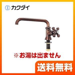 7007FBP-13 キッチン水栓 蛇口 台所 カクダイ ワンホールタイプ