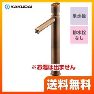 洗面水栓 取付穴径22〜28mm/厚5〜35mm カクダイ 716-313-AB 序(じょ) 自閉立...