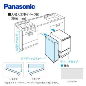 食器洗い乾燥機部材 パナソニック AD-KB15HS85L|torikae-com