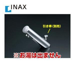 AM-200V1 INAX 洗面水栓 洗面所 洗面台 蛇口 ワンホール