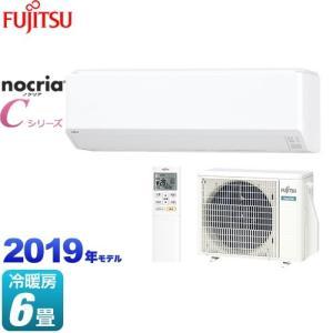 エアコン 6畳用 ルームエアコン 冷房/暖房:6畳程度 富士通ゼネラル AS-C22J-W ノクリア...