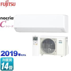 エアコン 14畳用 ルームエアコン 冷房/暖房:14畳程度 富士通ゼネラル AS-C40J-W ノク...
